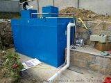 呼和浩特杀猪场废水处理技术