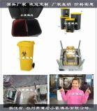 供应日式塑胶25升垃圾桶模具开模成本