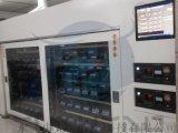216L換氣式 元耀換氣式 換氣式高溫老化試驗箱