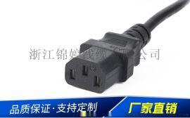 欧标 国标品字尾电源线插头 三芯PVC电源线