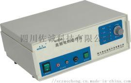 KD848高频电灼治疗仪美容仪多功能电离子机