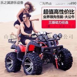轴传动沙滩车四轮越野全地形四驱摩托农夫车