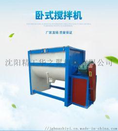 内蒙涂料搅拌机1000KG微硅粉细粉双螺带混料机