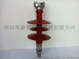 复合针式绝缘子FPQ-10厂家供应