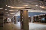 雕刻包柱鋁單板 雕花包柱鋁單板 衝孔包柱鋁單板