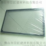 鋁製鋁網板公司折彎衝孔板