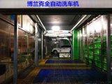 想開一家網際網路掃碼洗車店全自動洗車機多少一臺