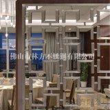 煙臺 酒店裝飾不鏽鋼屏風 彩色不鏽鋼隔斷供應