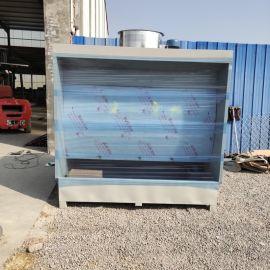 厂家定做水帘柜 水帘喷漆柜 环保水帘柜