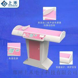 郑州上禾超声波  身高体重秤 电子  体重秤