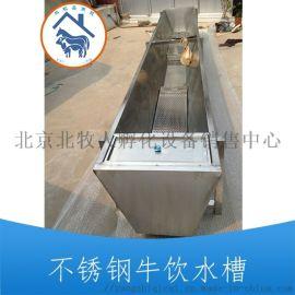 不锈钢牛槽,奶牛饮水槽,保温牛槽厂价供应