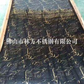 汕头 不锈钢组合工艺板定做 卫浴装饰板厂家加工