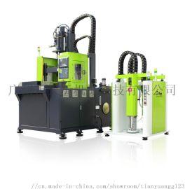 立式双滑板液态硅胶注塑成型设备厂家