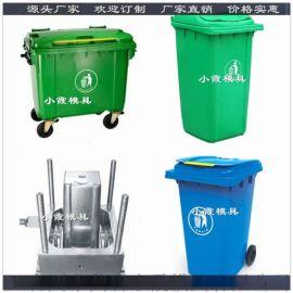 专业做注射双桶分类垃圾桶模具哪个厂家专业