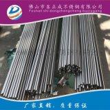 精軋不鏽鋼毛線管,不鏽鋼毛線針管