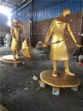 公园玻璃钢人物雕塑 园林人物雕塑厂家