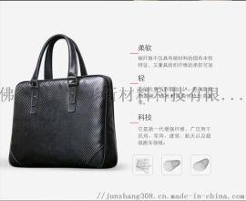 新款高端定製碳纖維公文包手提包手提袋
