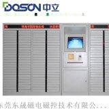 中立智能柜生产厂家 智能快递柜定制 智能生鲜柜