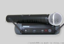 舒尔PGX24/SM58舞台演出无线话筒
