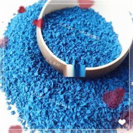 彩色橡胶颗粒 环保跑道颗粒 人造草坪填充橡胶颗粒