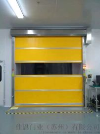 工業防塵硬質快速門 定制快速升降門
