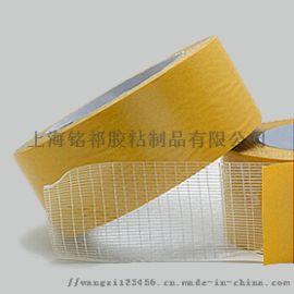 松江厂家直销海绵背胶网格双面胶