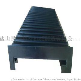 风琴防护罩耐高温风琴防护罩可伸缩式风琴防护罩
