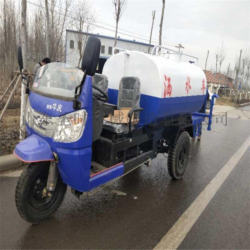小型雾炮洒水车 自行式小型洒水车 小型洒水车