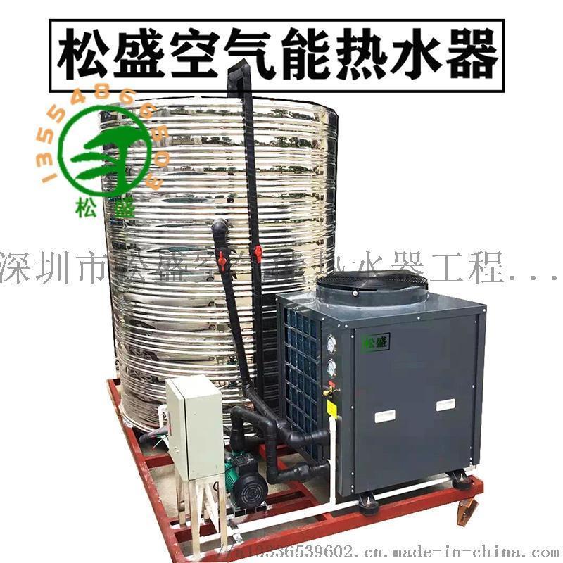 松岗建筑工地热水器深圳沙井冲凉空气能热水工程