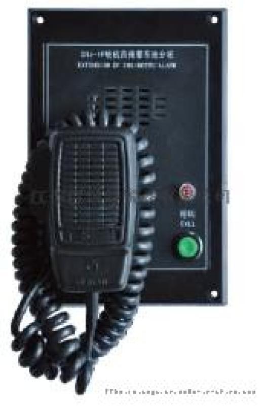 CHJ-1F-Q 嵌入式轮机员报 系统分机