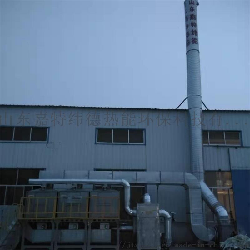 VOCs废气处理工艺催化燃烧工艺简介