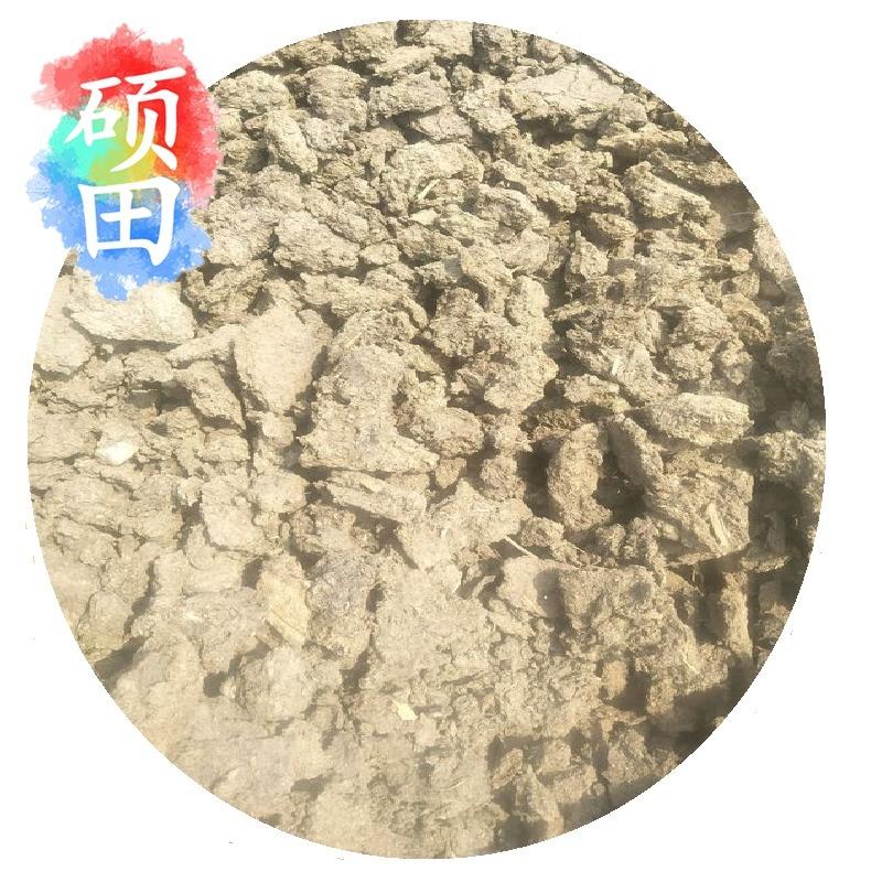 北京干牛粪厂家甩货发酵房山干牛粪大兴有机肥