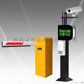 广州停车场智能道闸 车牌识别系统扫码支付