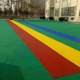 山东东营EPDM塑胶 EPDM现浇地垫 彩色环保
