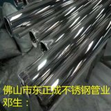 江西不锈钢圆管,304不锈钢装饰管