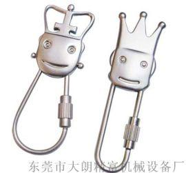 東莞精富研磨承接不鏽鋼,鋅合金研磨加工