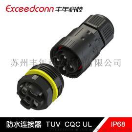 源头产品4芯线公板母防水连接器 公母对插防水组件