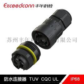 源头工厂2芯线公板母防水插头 LED户外防水连接器