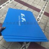 生產廠商供應深圳蘿崗PP全新料塑料板