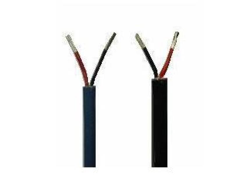 KX-HA-FVRP-2x1.5热电偶补偿导线