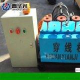 安徽宿州市桥梁穿索机三组轮钢绞线穿线机厂家出售