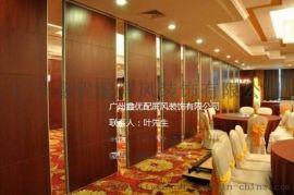 广州酒店活动隔断,折叠门,推拉门哪里里有?