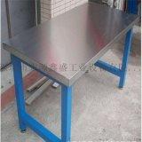 _不锈钢工作台_不锈钢工作架设备_免费保修