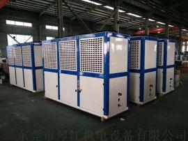 供应螺杆式冷水机 QJ-10HP风冷式低温冷水机