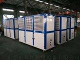 供應螺桿式冷水機 QJ-10HP風冷式低溫冷水機