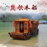 浙江中式木船廠家供應古鎮遊船觀光木船木船加工