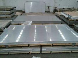 316L不锈钢冷轧板报价 S31603不锈钢卷板厂