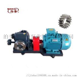 泊头油泵WQCB高温沥青泵、耐磨齿轮泵、重油泵