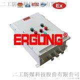 低消耗高性能电器元件的防爆配电箱