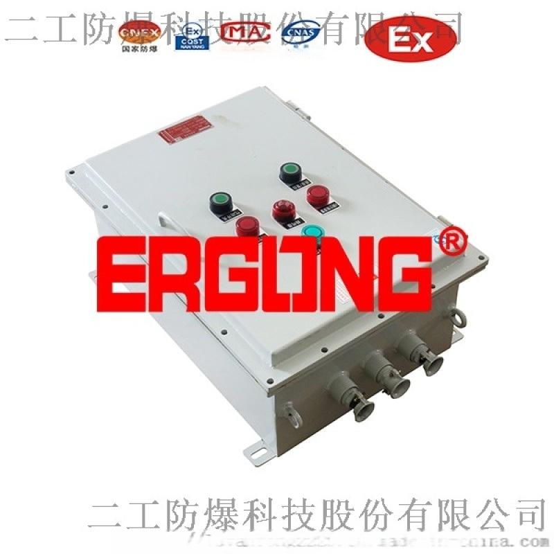 低消耗高性能電器元件的防爆配電箱